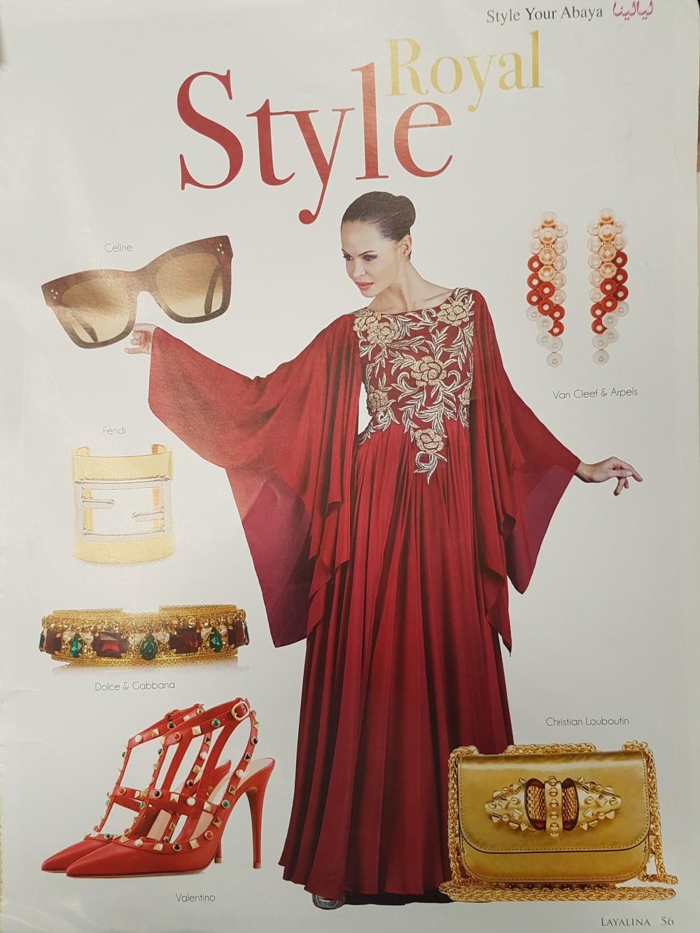 45c2a4c44 Modest fashion – Islamic Ads Network